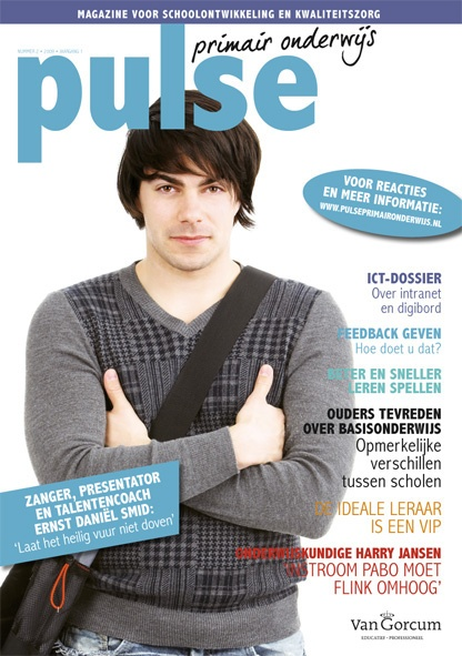 pulsecover_591